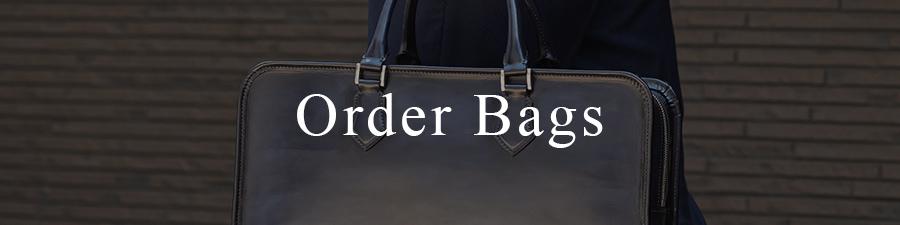 Order Bags